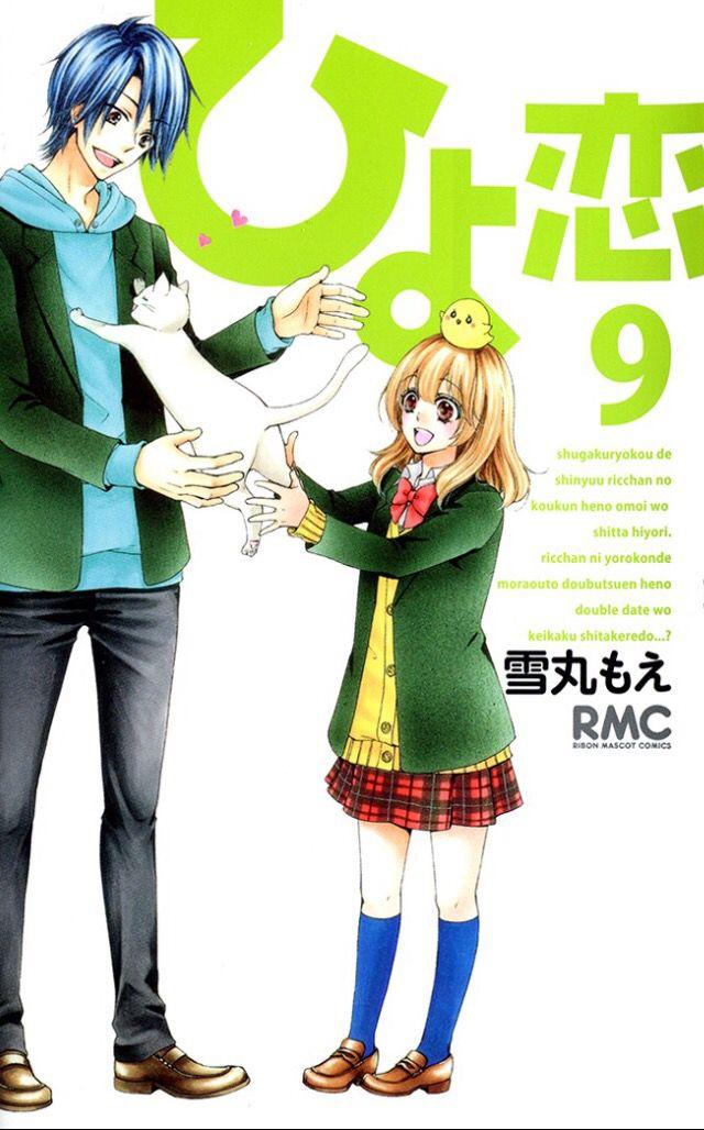 Verlene recommends Hentai de naruto manga