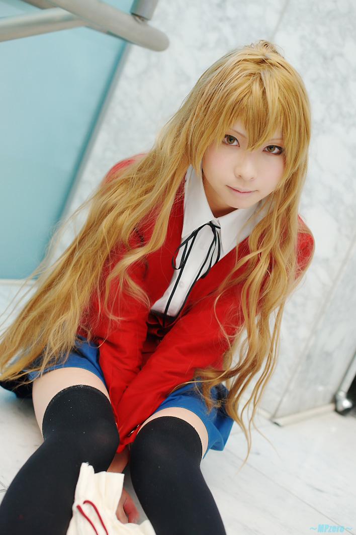 girl cosplay anime Sexy