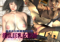 Hot Nude What can buy at japan
