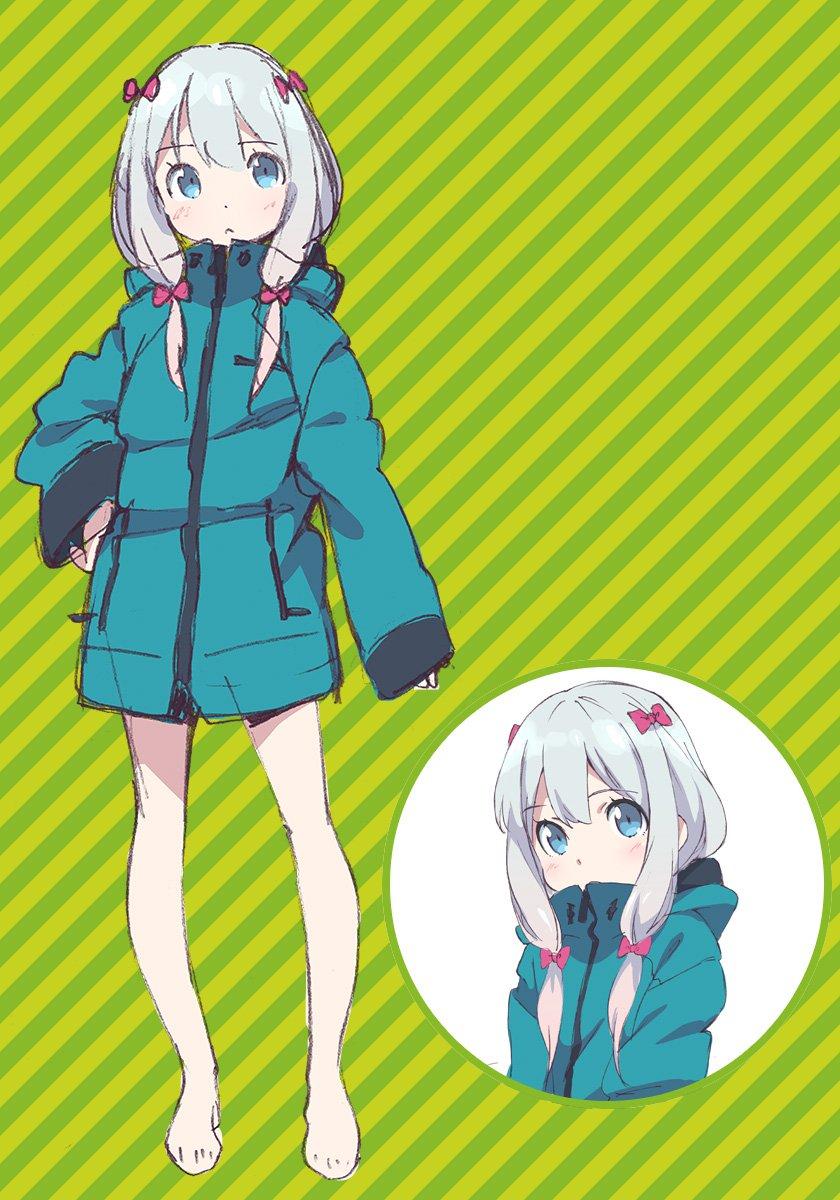 eromanga-sensei Anime