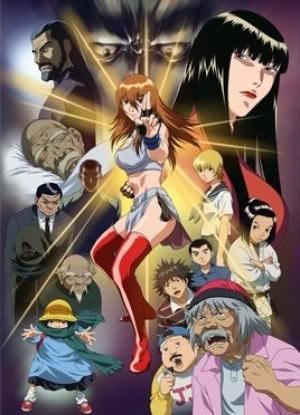 train Anime on a
