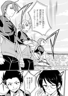 anime Roku kyouten nashi majutsu koushi to de kinki