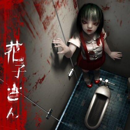 anime series Toshi densetsu