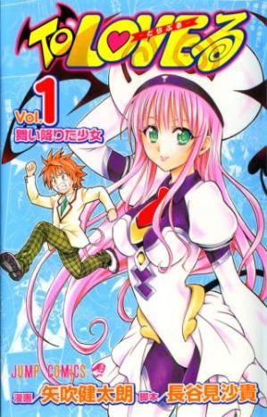 series ru To love anime