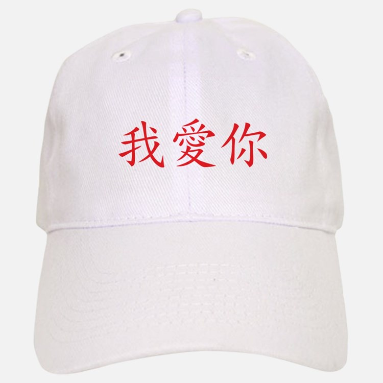 yourself fuck Chinese hat go