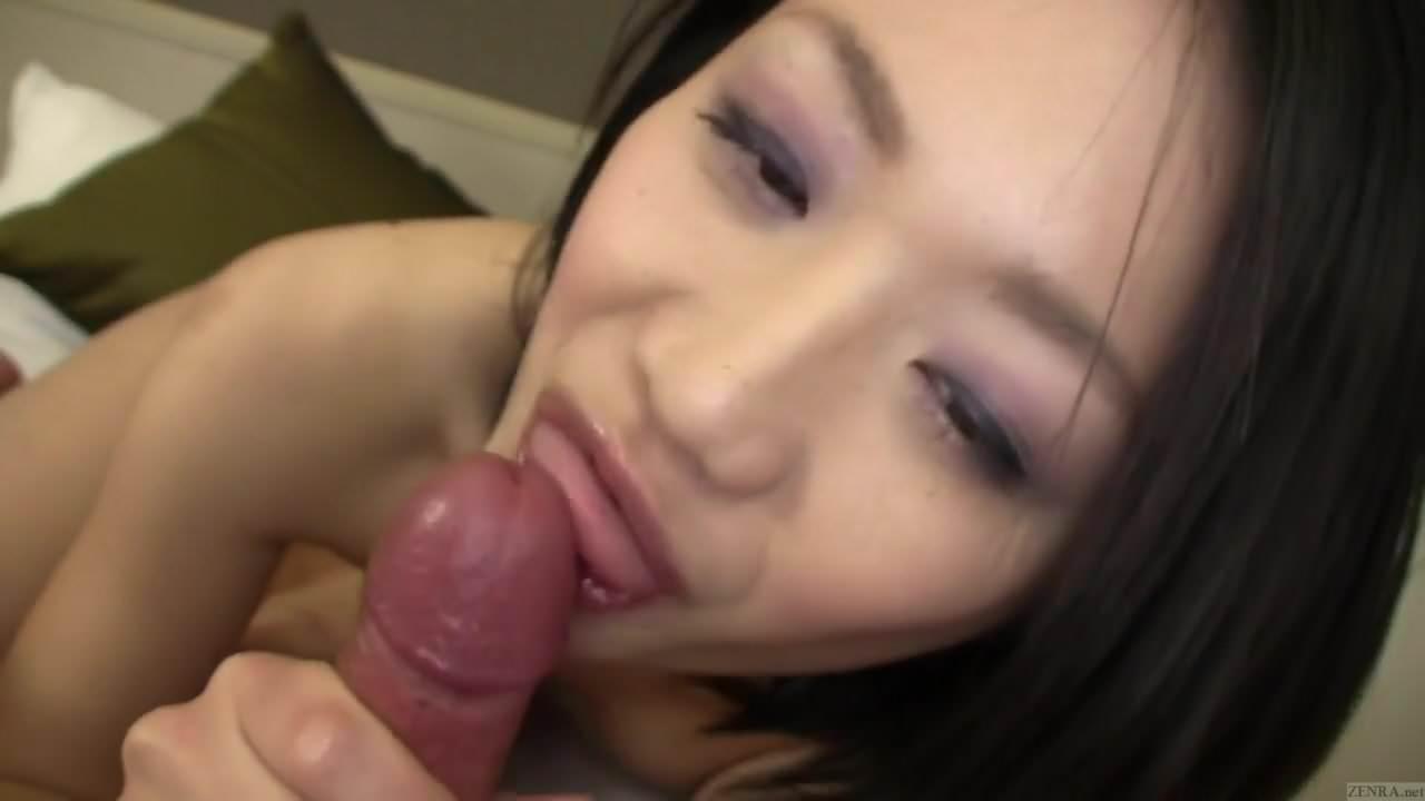 Japan no panties