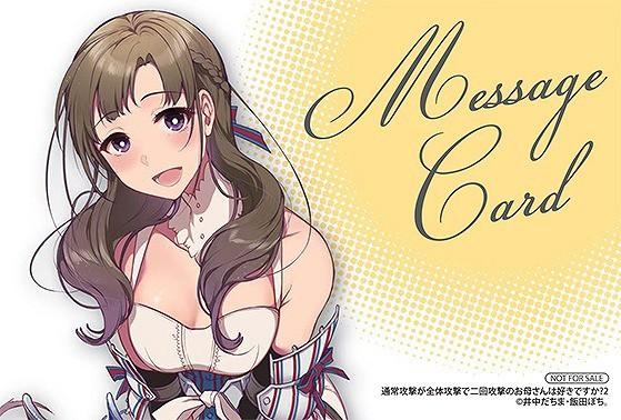 Best porno Av bukkake japan