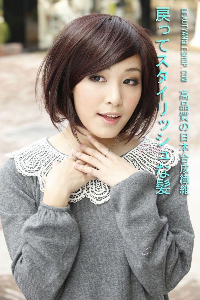 hair POV woman short Asian