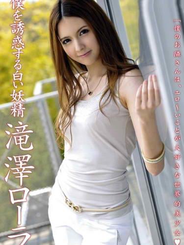 sex movie girl Chinese