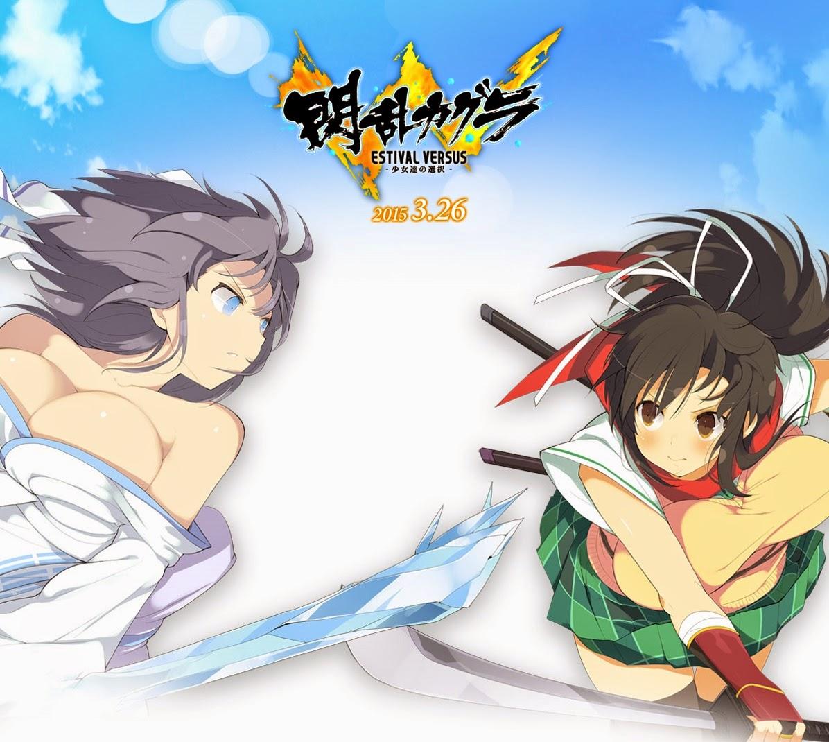 versus anime kagura estival Senran